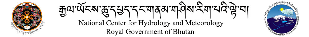 National Center for Hydrology and Meteorology